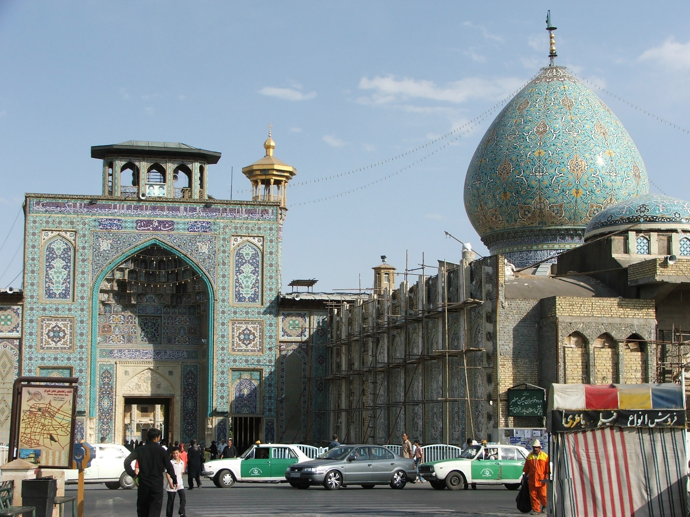 Shiraz 1